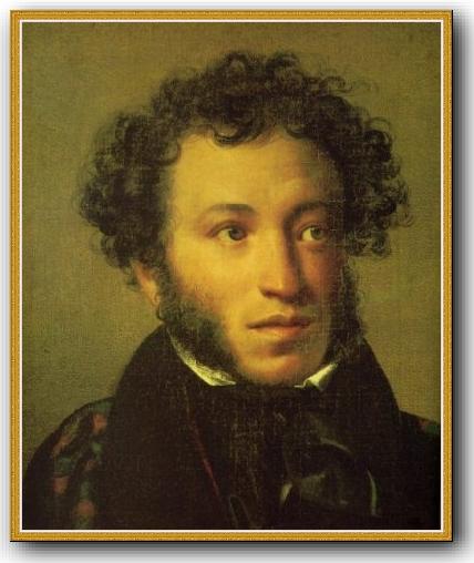 «Портрет Александра Сергеевича Пушкина». 1828