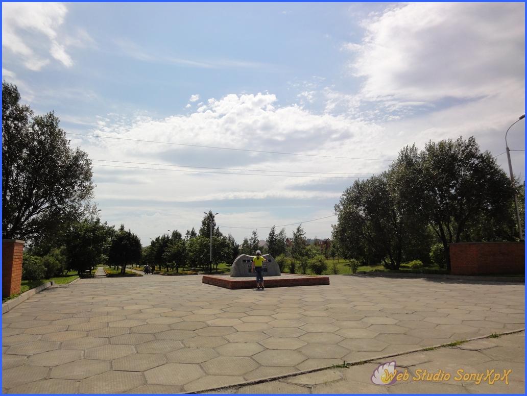 памятник воинам, память, парк, мир, япония, японский,