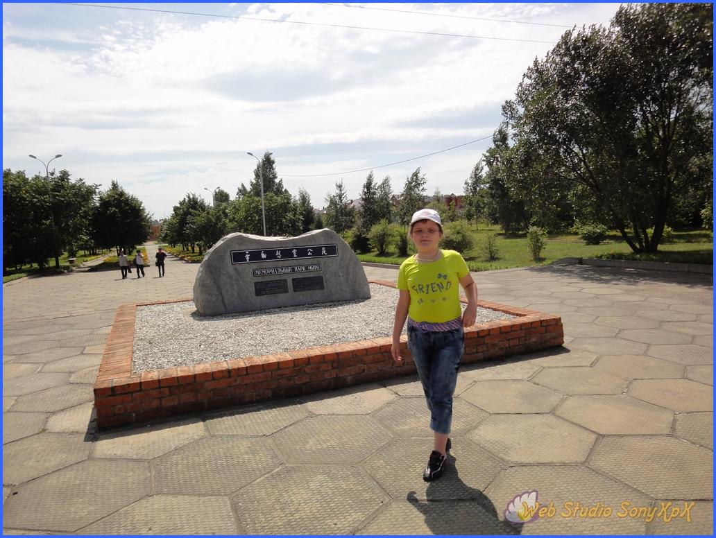 памятник погибшим воинам, памятник, парк мира, парк,
