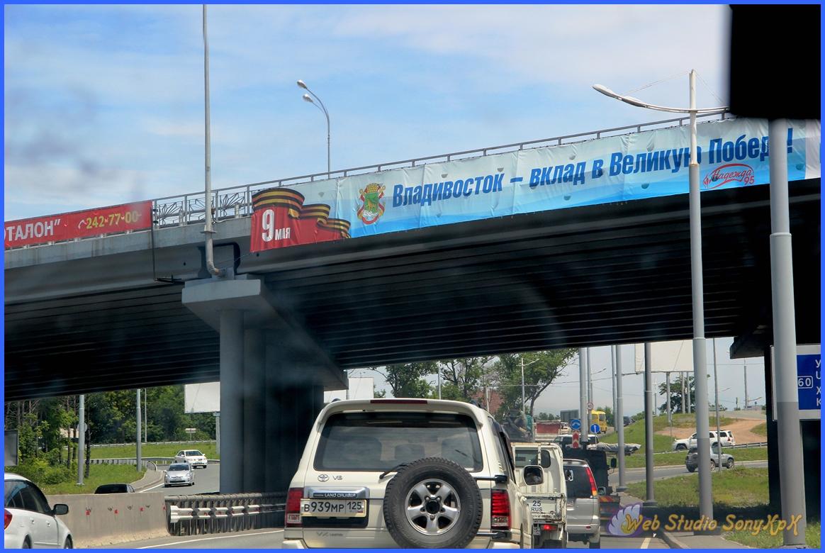 дорога на шамору, улица маковского, владивостокское шоссе